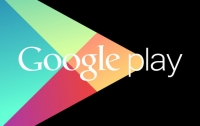 Приложения для майнинга криптовалют исчезнут из Google Play