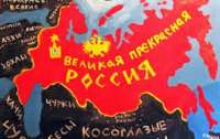 Российские чиновники объясняют, что пенсионеры бедные из-за огромной территории