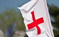 Красный Крест отправил в ОРДЛО более 73 тонн гумпомощи