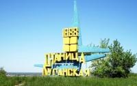 Боевики опять сорвали разведение войск в Станице Луганской