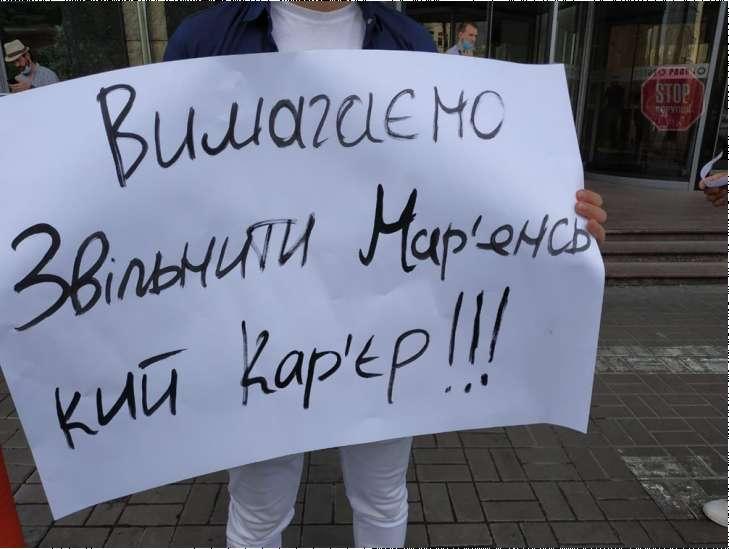 729 486 5ef1d3d5795de - Игорь Мазепа не хочет отрыва от «кормушки»