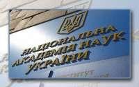 Тотальный карантин в Украине: в НАН назвали условие введения локдауна