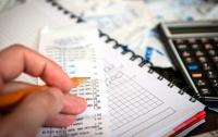 Счета для уплаты налогов в Украине изменятся