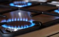 НБУ спрогнозировал резкий рост цен на газ для населения