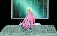 Страна, граничащая с Украиной, заняла второе место в мире по хакерским атакам