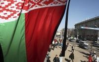 Властям Беларуси предложили запретить георгиевскую ленточку