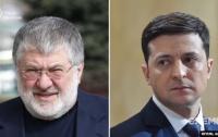 Украинский олигарх собрался в Мариинский парк в понедельник?