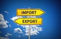 Украина резко нарастила торговлю с Россией, - Госстат