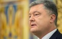 Порошенко высказался об открытии Крымского моста