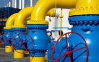 Украинские газохранилища прекратили получать голубое топливо