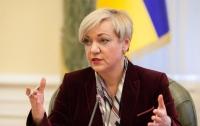 Под Киевом сожгли дом Гонтаревой (видео)