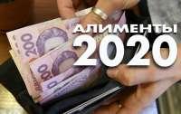 В Украине поднимут выплаты алиментов