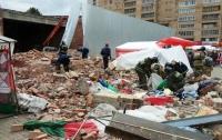Под Москвой обрушилась стена кинотеатра: много пострадавших (видео)