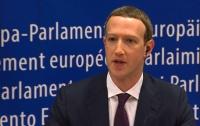 Цукерберг в Европарламенте извинился за ошибки Facebook