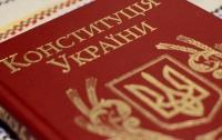Зеленский хочет изменить Конституцию Украины