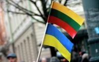 Литва и дальше будет поставлять Украине оружие