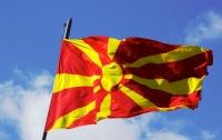 Македония проведет референдум о смене названия страны