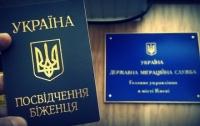 Восемь россиян получили статус беженца в Украине в этом году