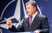 Порошенко назвал условия вступления в НАТО
