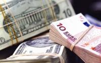 Обмен валют: как Нацбанк изменил процедуру