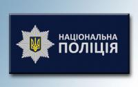 На чиновника администрации Порошенко возбуждено дело о хищениях
