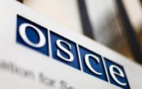 ОБСЕ зафиксировала на территории ОРДЛО 41 взрыв