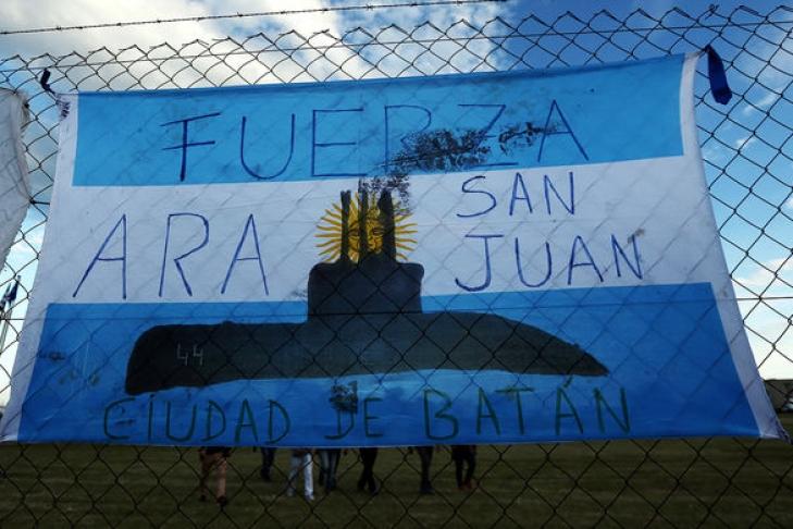 Стало известно содержание последнего сообщения экипажа подлодки ВМС Аргентины