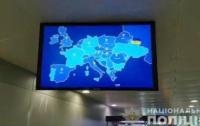Поиски сепаратизма: СБУ проверит карту без Крыма