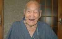 Самым старым мужчиной планеты стал 112-летний японец