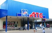 АТБ викрили в ухилянні від сплати податків на 4 мільйони гривень