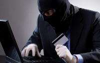 В Украине появились мошенники, которые снимают деньги без ПИН-кода