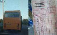 В Днепре водителя маршрутки поймали за употреблением наркотиков