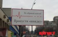 Хамство водителей и пробки: почему умирают украинцы
