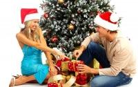 Новогодний подарок говорит об истинном отношении – психологи