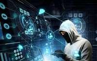 Спецслужбы Украины разоблачили международную группу хакеров