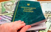 В Раде обещают внести правки в скандальный налоговый законопроект