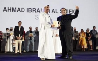 Власти Дубая раздали почти 17 кг золота людям, сбросившим лишний вес