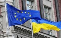 Два чиновника ЕС посетят Украину на следующей неделе