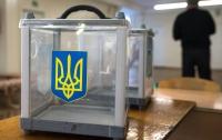 По состоянию на сегодняшний день, выборы в одном из украинских городов сорваны