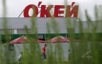 МВД Украины обыскало скандального европейского инвестора
