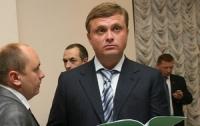 Левочкин: «Вместо парада украинцев ждут народные празднования»