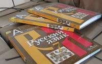 Каждый третий украинец поддерживает углубленное изучение русского языка