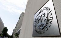 Транш МВФ снова откладывается