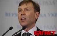 Украина готова пойти на расширение полномочий АРК