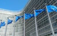 СМИ назвали кандидатов на пост главы Еврокомиссии