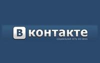 В России депутатов заставляют покорять соцсеть