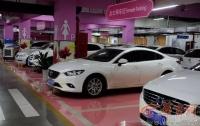 Розовые парковки для женщин появились в Китае