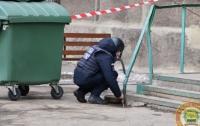 Возле многоэтажки нашли мину