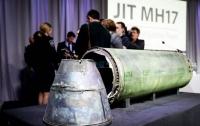 В Госдепе США обвинили Россию в трагедии малайзийского Boeing МН17