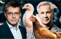 Зеленский призвал антикоррупционные органы разобраться в деятельности